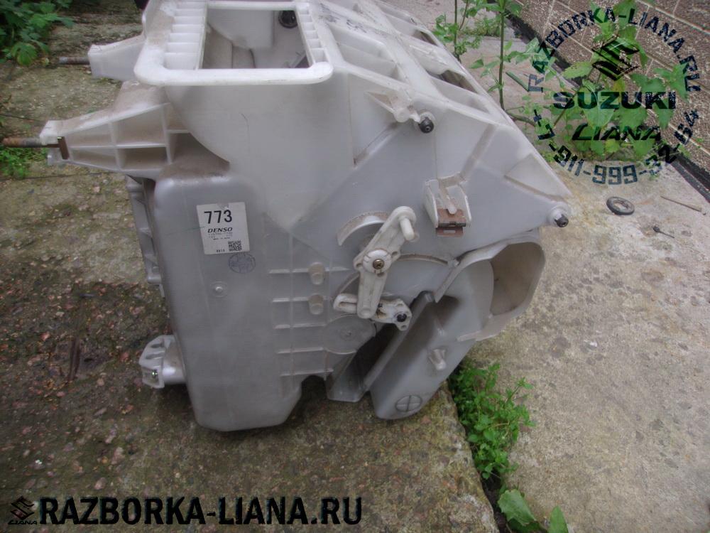 5231R-2.jpg