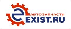 EXIST - интернет-магазин запчастей
